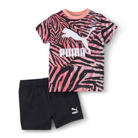 חליפת PUMA לתינוקות Zebra