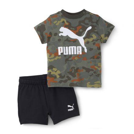 חליפת PUMA לתינוקות צבאי Minicats Set
