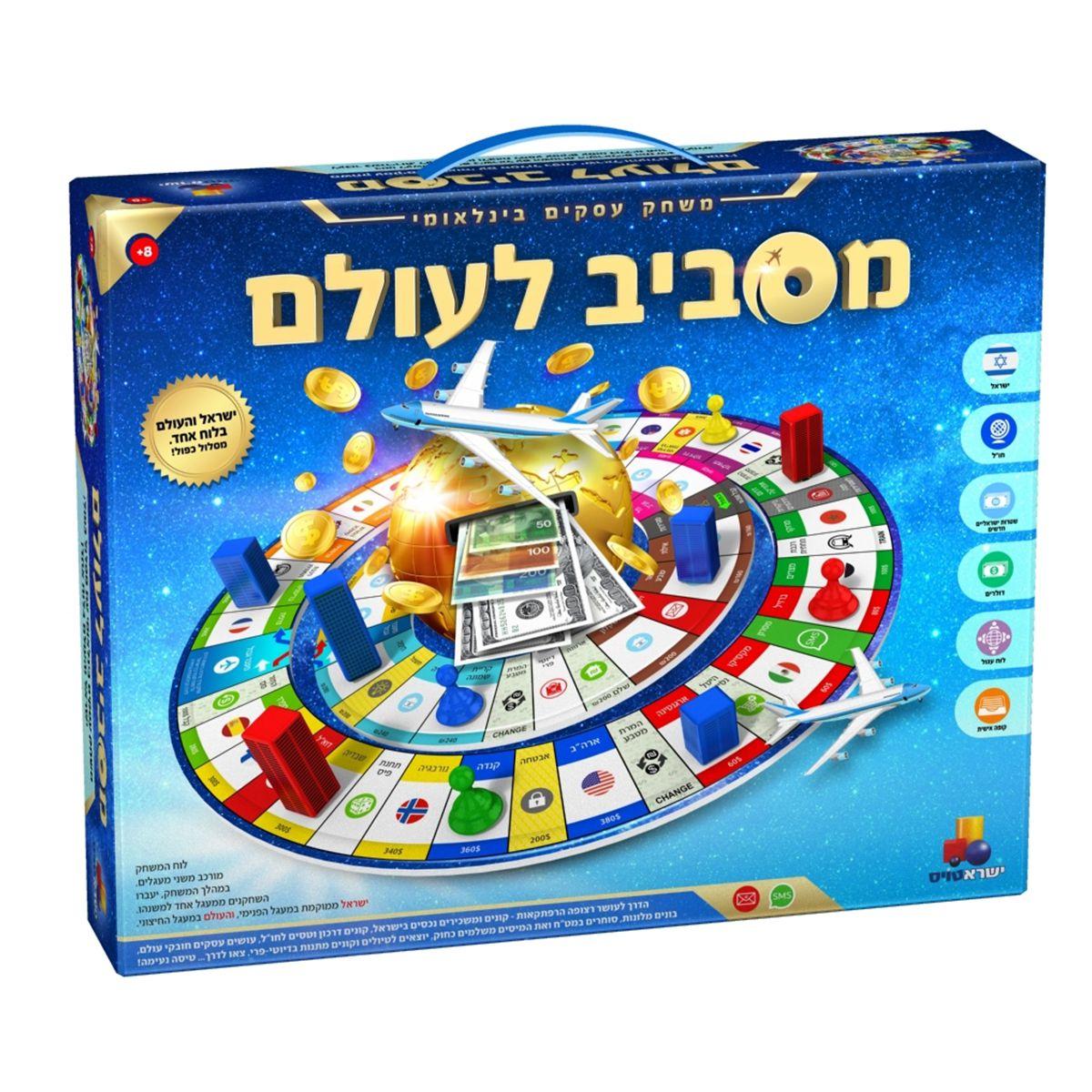 משחק העסקים מסביב לעולם